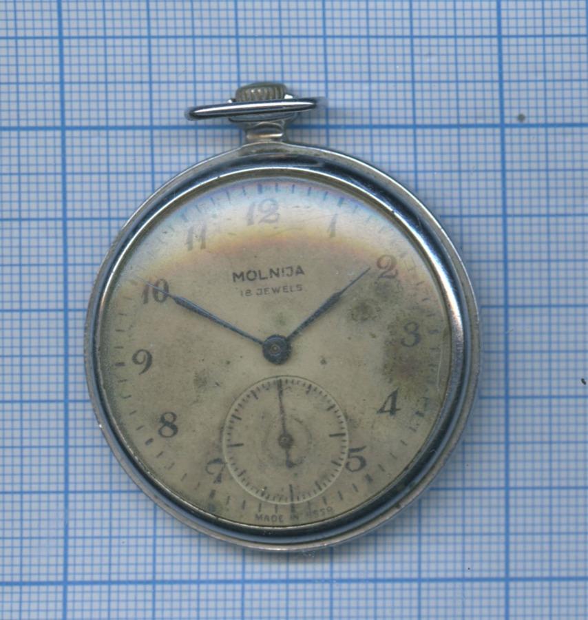 Часы карманные «Молния» (неработают) (СССР)