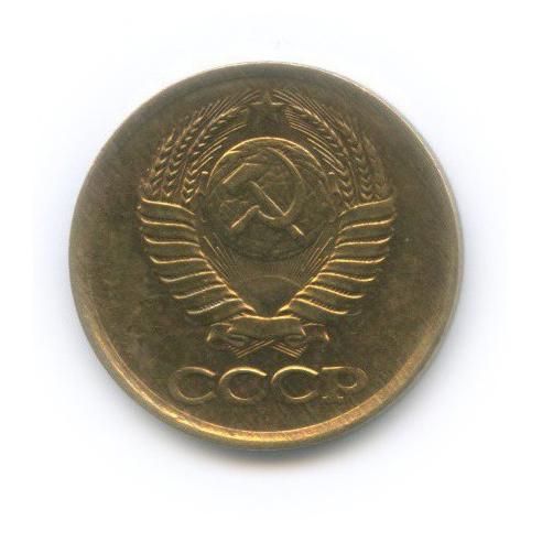 1 копейка 1982 года (СССР)