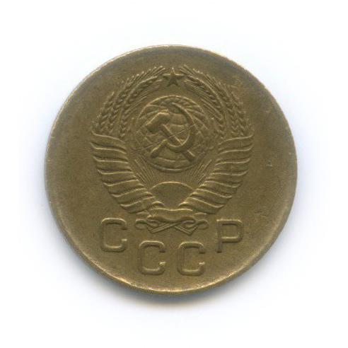 1 копейка 1957 года (СССР)