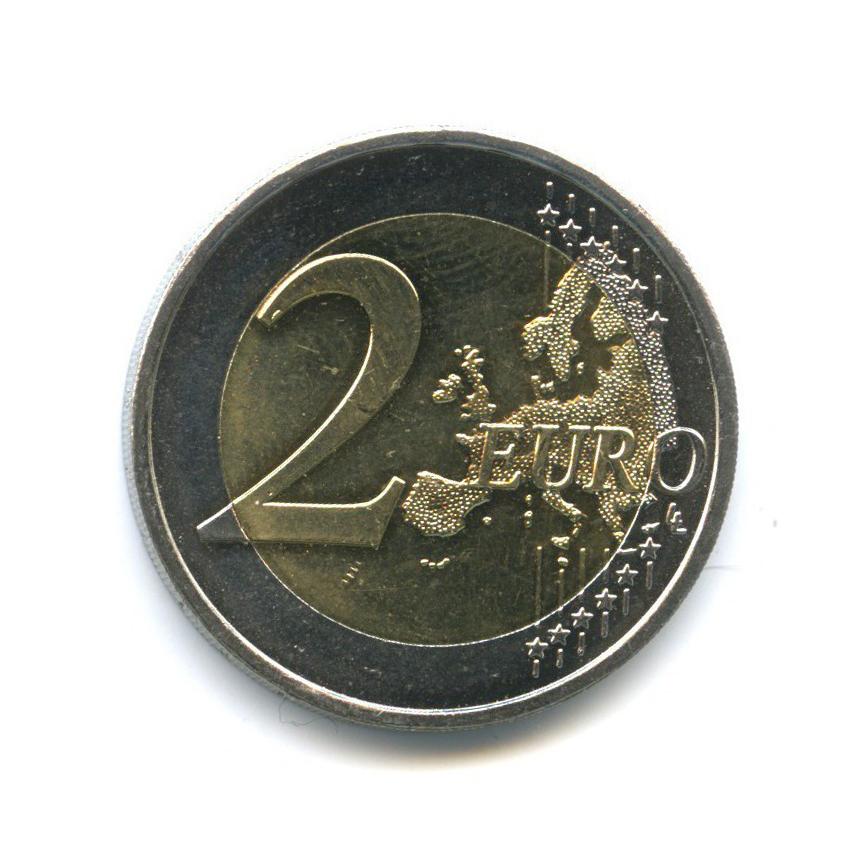 2 евро - Председательство Латвии в Совете ЕС 2015 года (Латвия)