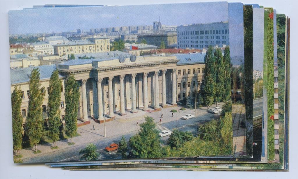 Набор открыток «Волгоград» (16 шт.) 1982 года (СССР)