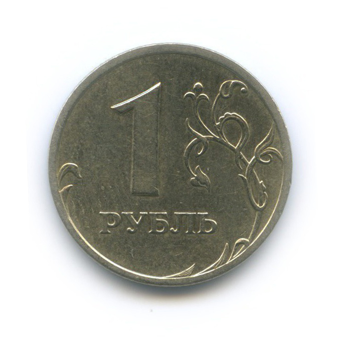 Аукцион СПБ: 1 рубль 2003 года СПМД