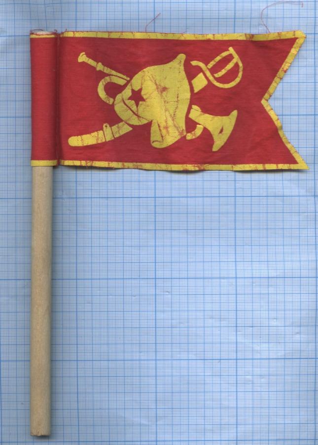 Флажок (СССР)