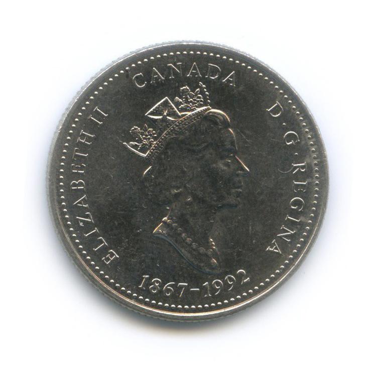25 центов (квотер) — 125 лет Конфедерации Канада - Новая Шотландия 1992 года (Канада)