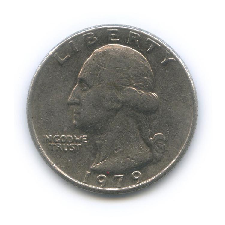 25 центов (квотер) 1979 года (США)