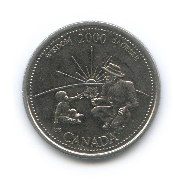 25 центов (квотер) — Миллениум - Мудрость 2000 года (Канада)
