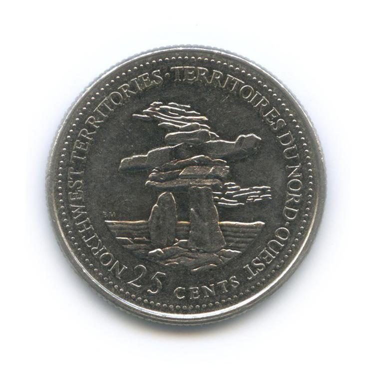 25 центов (квотер) — 125 лет Конфедерации Канада - Северо-Западные территории 1992 года (Канада)