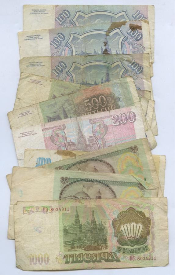 Набор банкнот (14 шт.) 1991, 1993 (Россия)