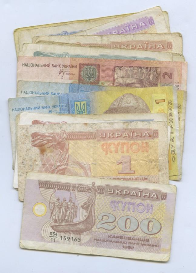 Набор банкнот (16 шт.) (Украина)