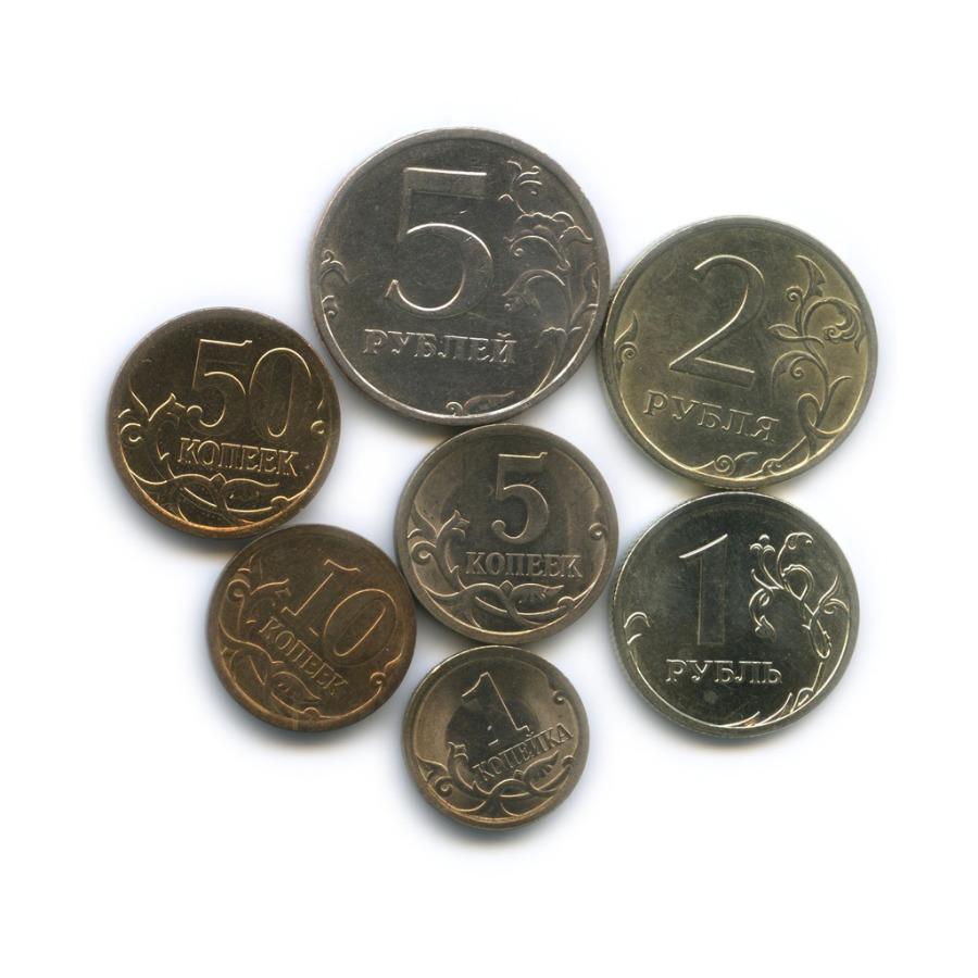 Набор монет России 2008 года СПМД (Россия)