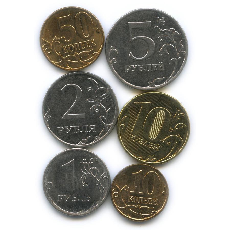 Набор монет России 2013 года ММД (Россия)