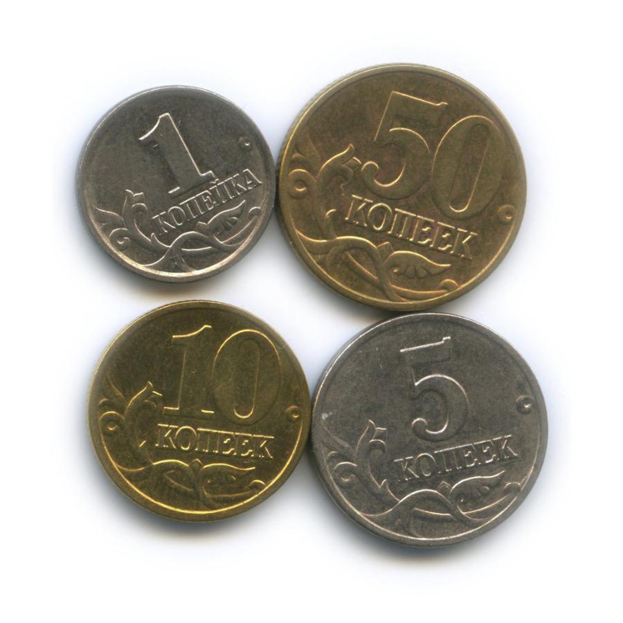 Набор монет России 2004 года М (Россия)