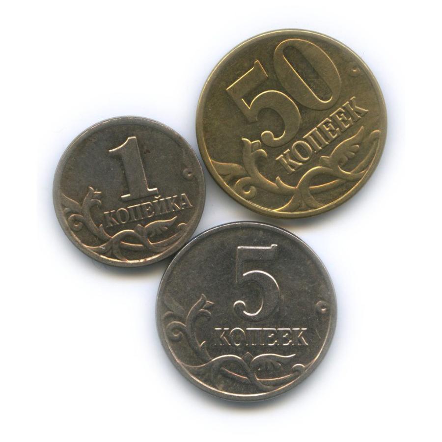 Набор монет России 2003 года М (Россия)