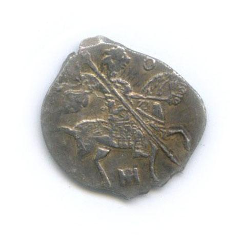 Деньга - Иван IV Грозный (Тверь)