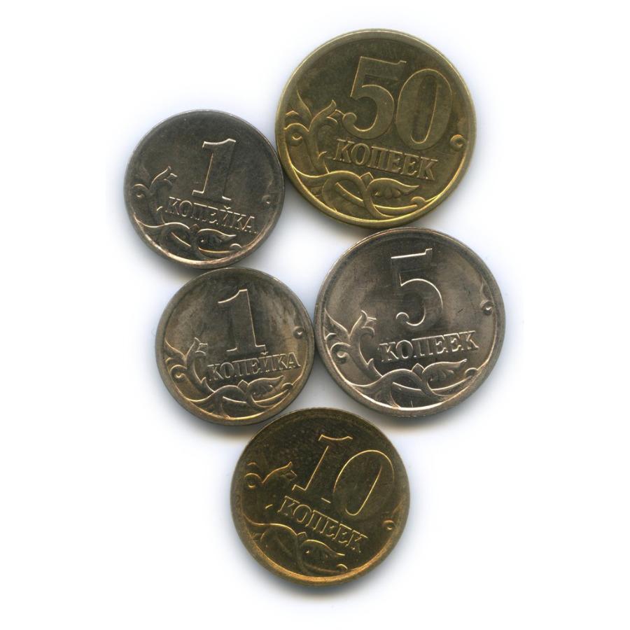 Набор монет России 2004, 2006 СП, М (Россия)