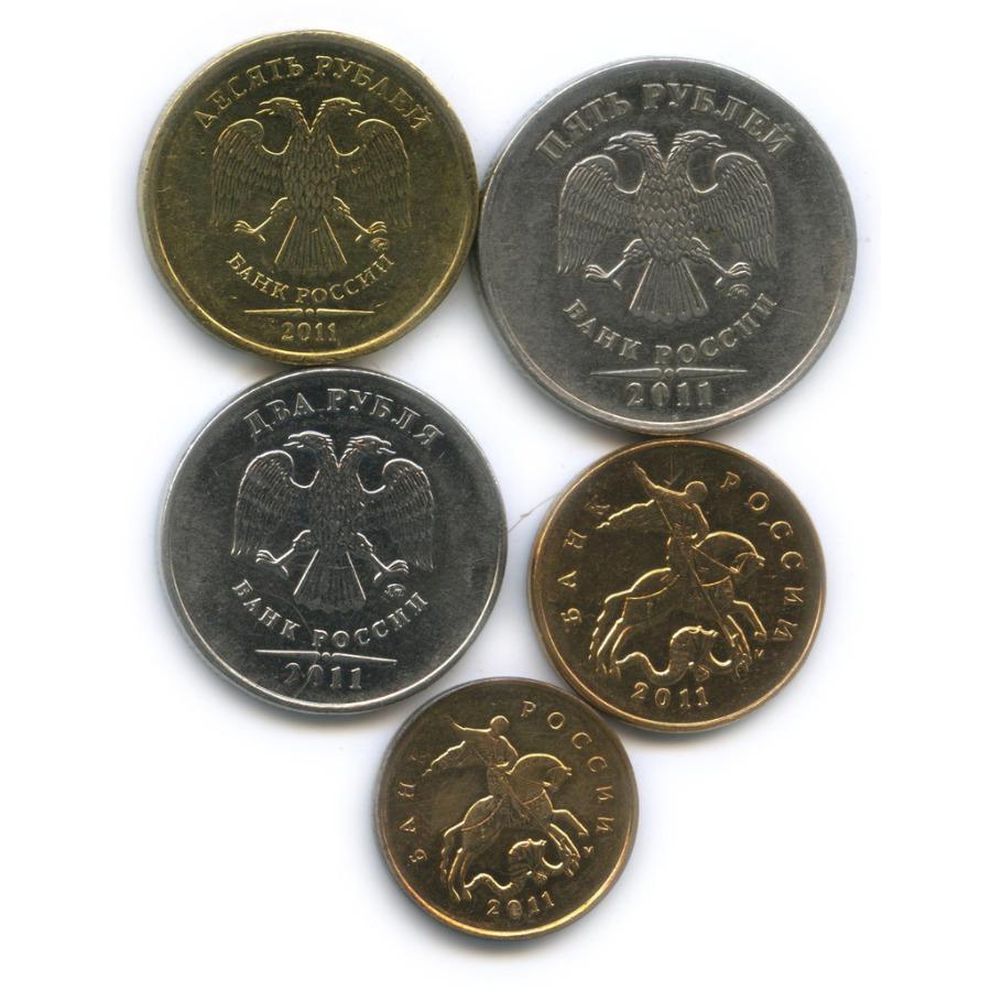 Набор монет России 2011 года ММД (Россия)