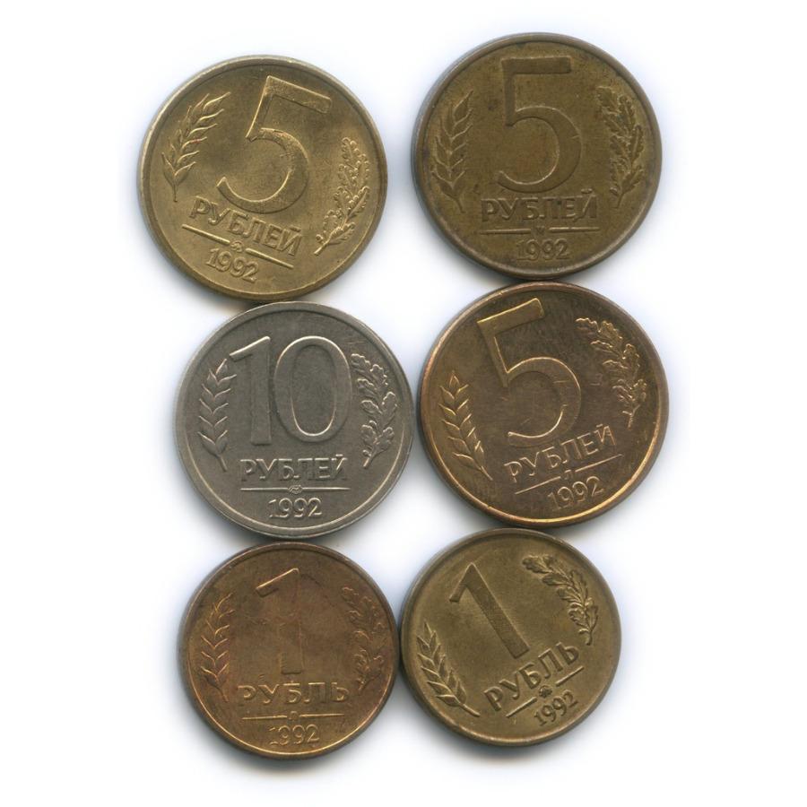 Набор монет России 1992 года ММД, ЛМД (Россия)