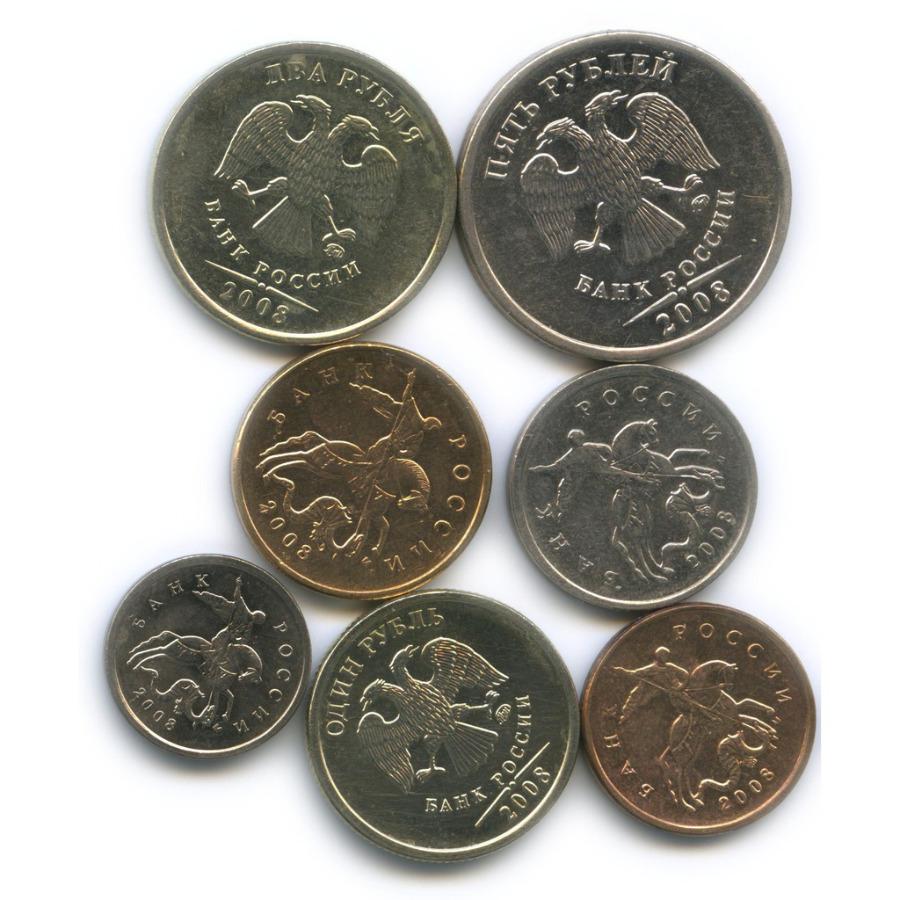 Набор монет России 2008 года ММД (Россия)