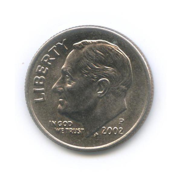 10 центов (дайм) 2002 года P (США)