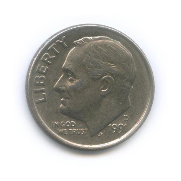 10 центов (дайм) 1991 года D (США)