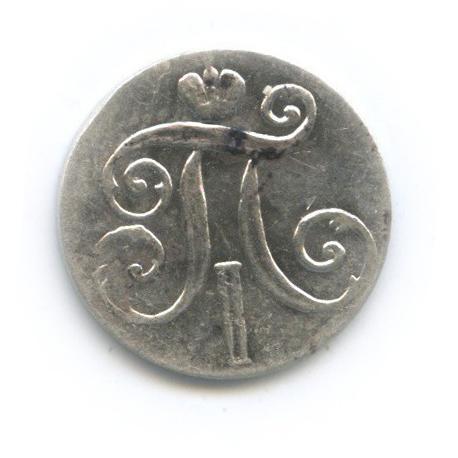 Жетон водочный «Павел I» (серебро 999 пробы) 2011 года МРГ (Россия)