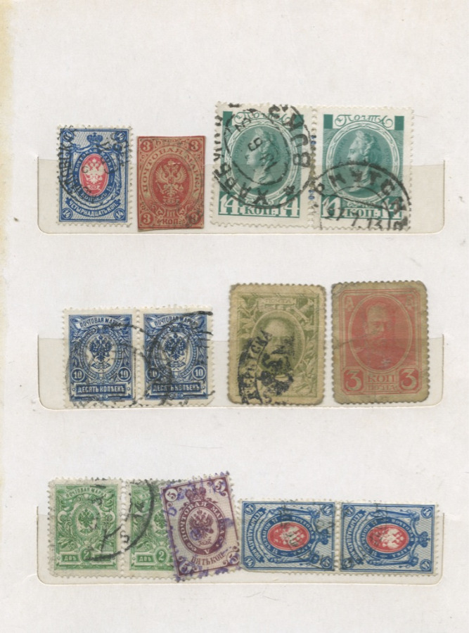 Набор почтовых марок (Российская Империя)