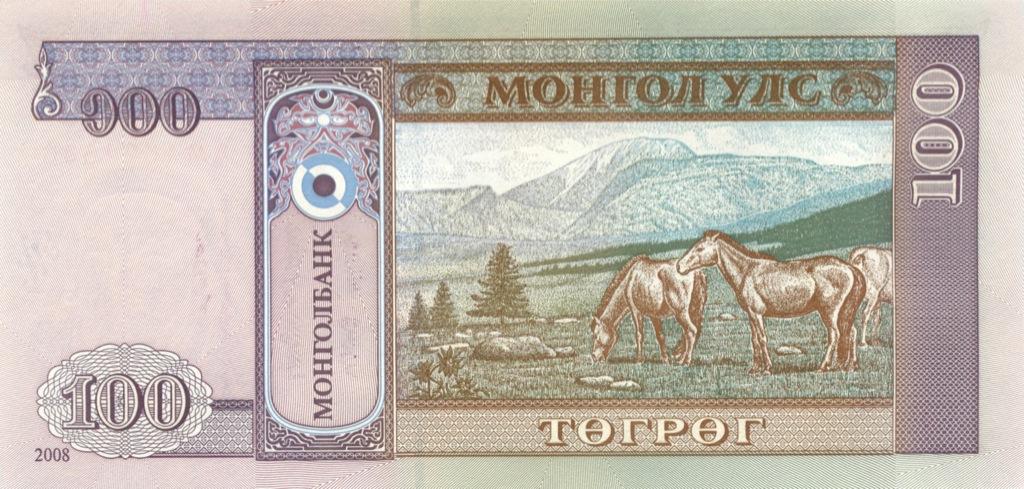 100 тугриков 2008 года (Монголия)