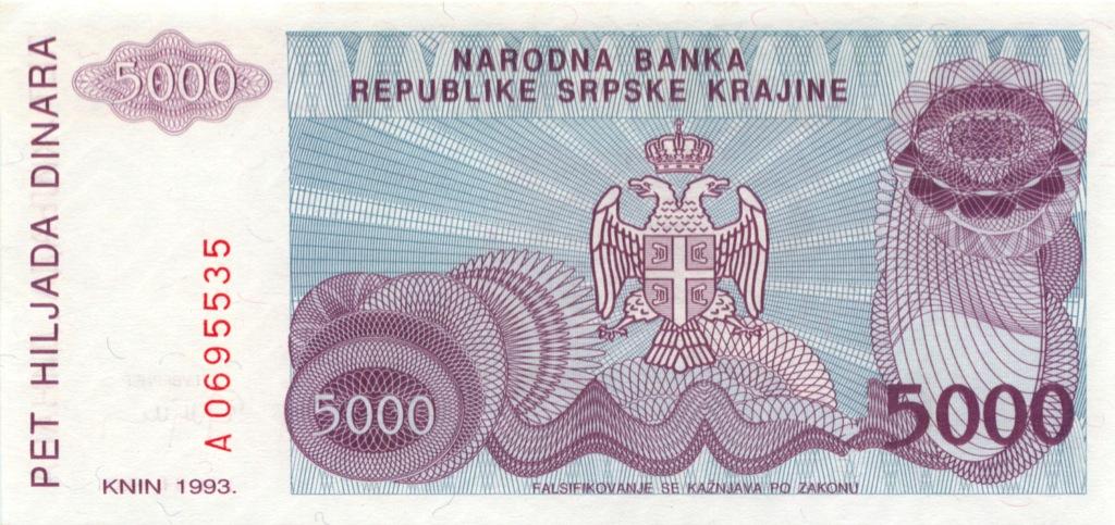 5000 динаров 1993 года (Сербия)