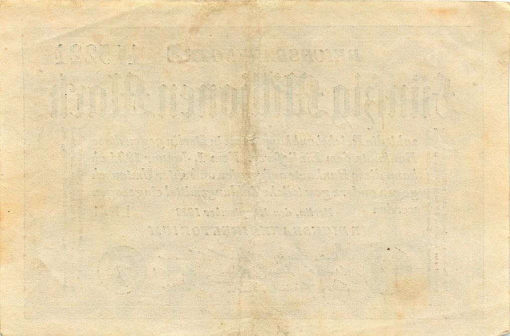 50 миллионов марок 1923 года (Германия)