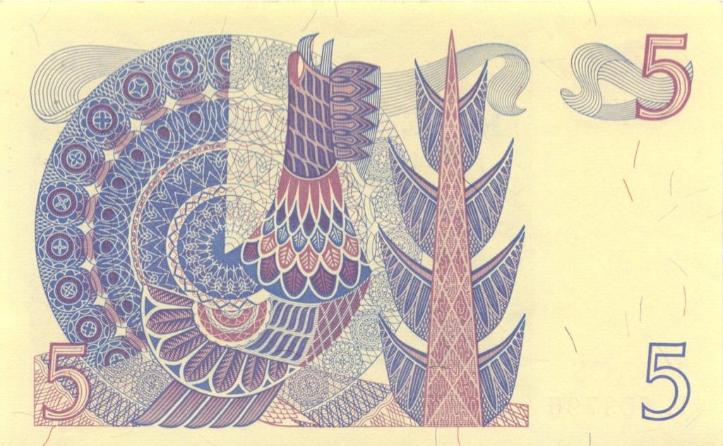 5 крон 1977 года (Швеция)