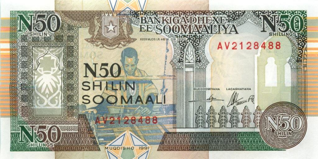 50 шиллингов (Республика Сомали) 1991 года
