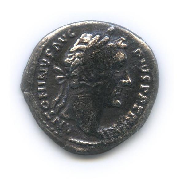 Денарий - Антонин Пий, Рим