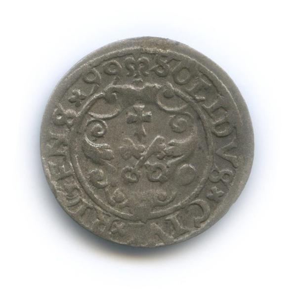 Солид - Сигизмунд III, Рига 1599 года