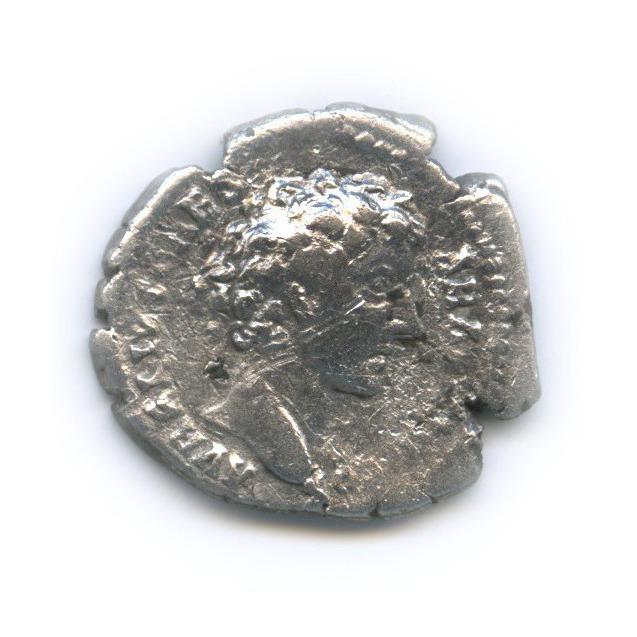 Денарий - Марк Аврелий вранге Цезаря, Рим