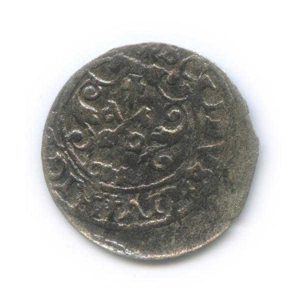 Солид - Сигизмунд III, Рига