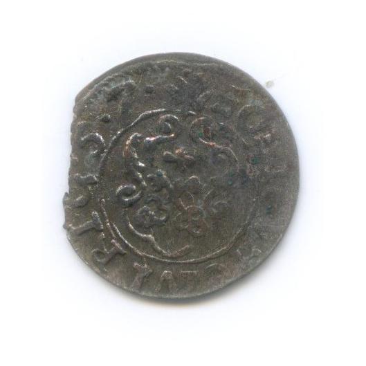 Солид - Карл Густав, Рига 1657 года