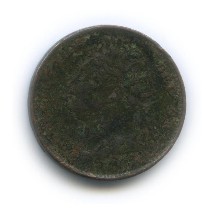 1 фартинг 1822 года (Великобритания)