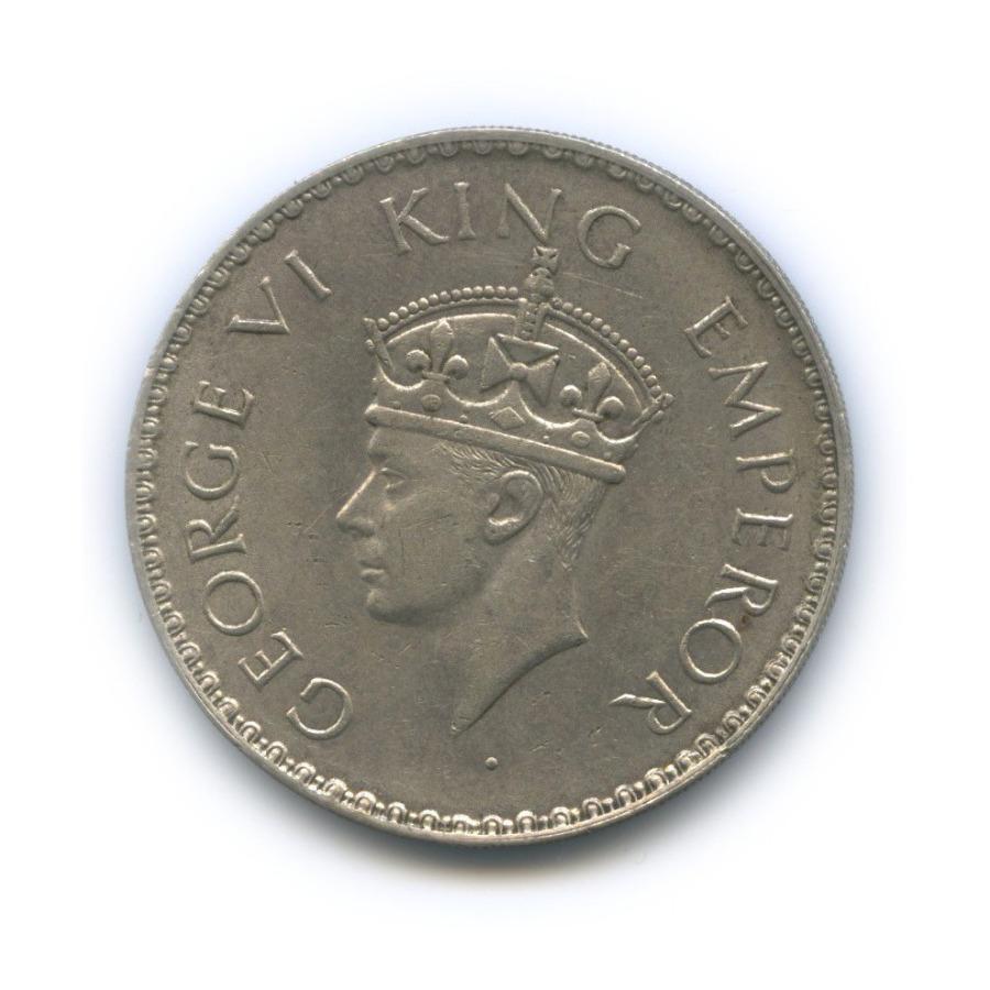 1 рупия, Британская Индия 1941 года