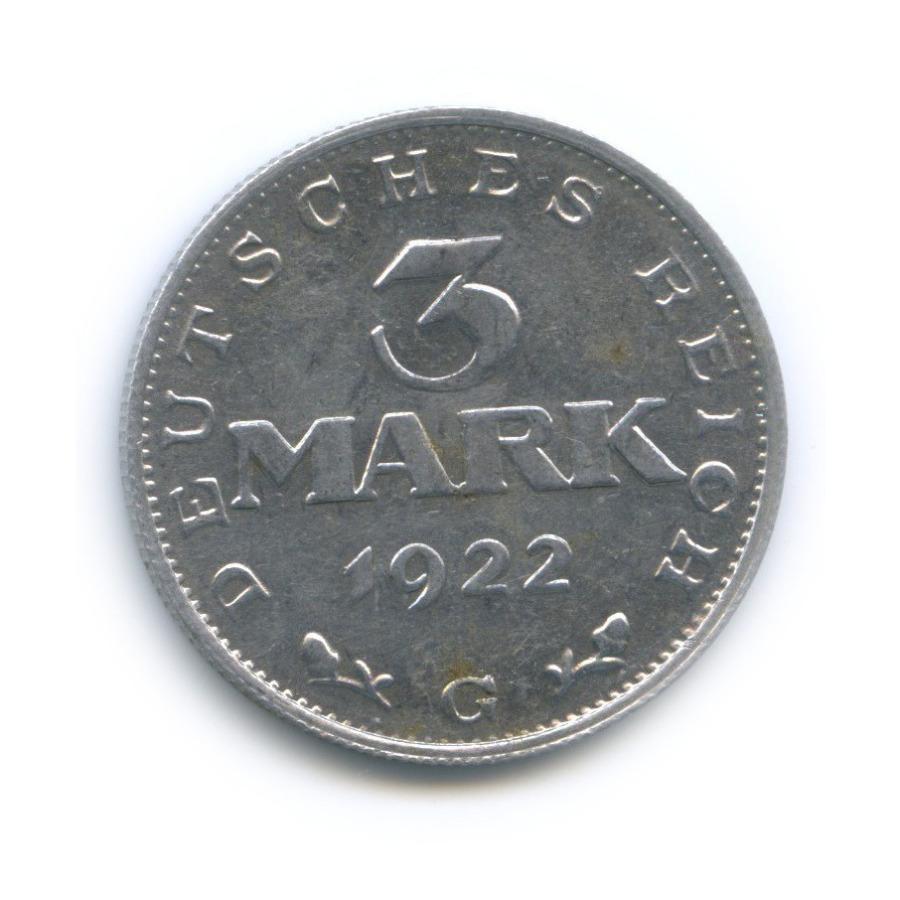 3 марки — 3-я годовщина Веймарской конституции 1922 года G (Германия)