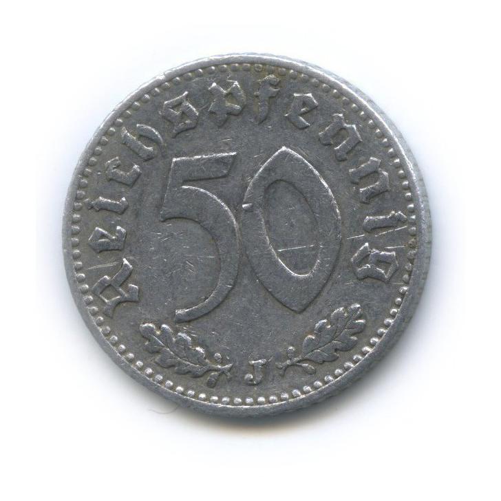 50 рейхспфеннигов 1941 года J (Германия (Третий рейх))