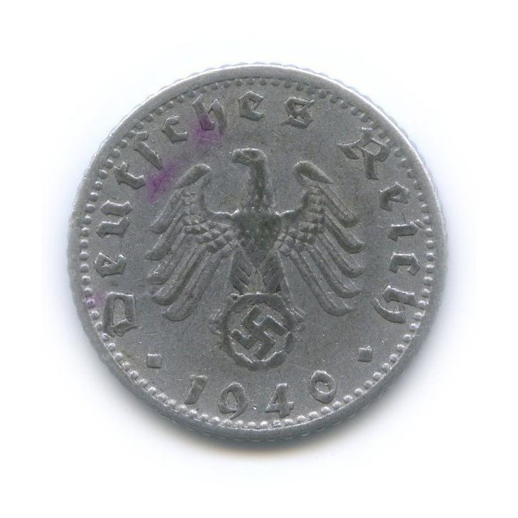 50 рейхспфеннигов 1940 года D (Германия (Третий рейх))