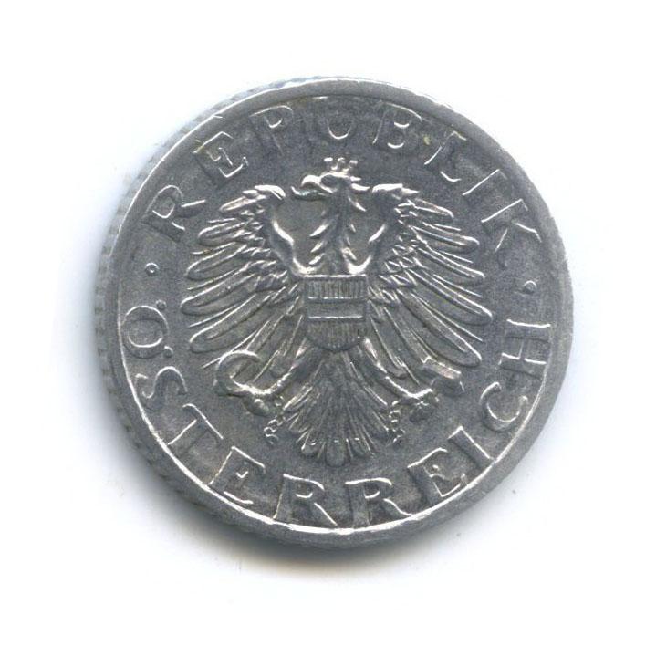 50 грошей 1947 года (Австрия)