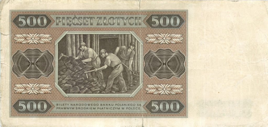 500 злотых 1948 года (Польша)