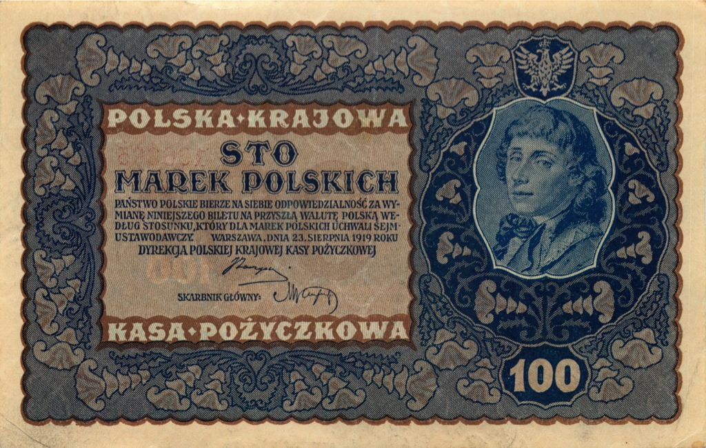 100 марок (оккупация Польши) 1919 года (Германия)