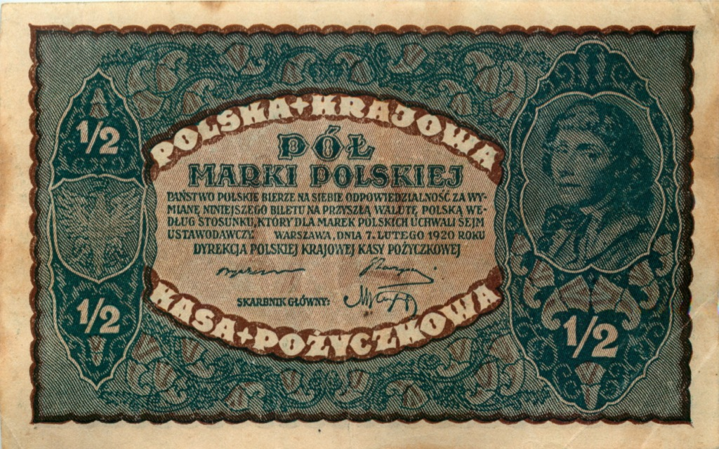 1/2 марки (оккупация Польши) 1920 года (Германия)