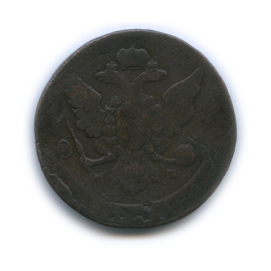 5 копеек 1760 года ММ (Российская Империя)