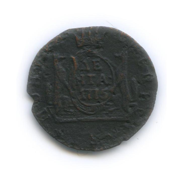 Денга (1/2 копейки) 1775 года КМ (Российская Империя)