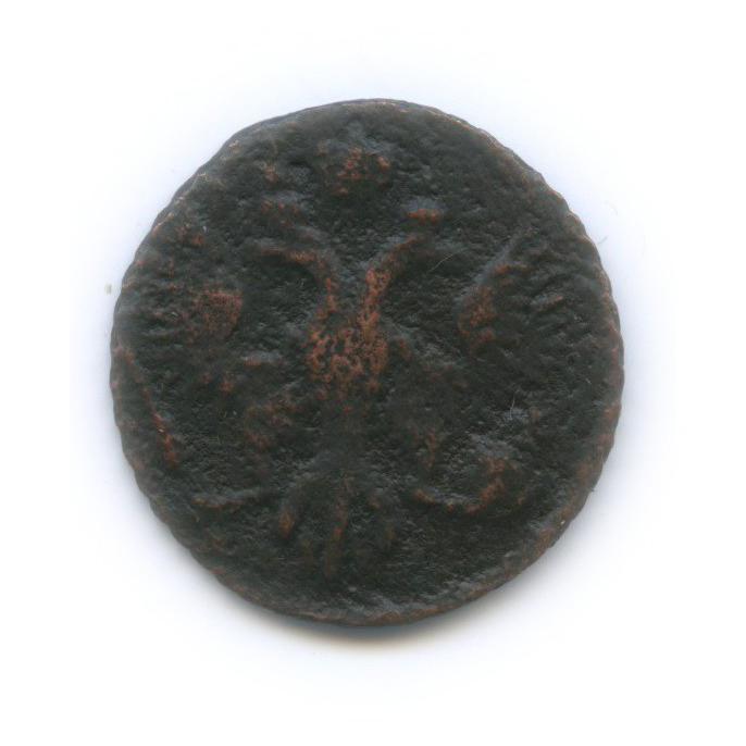 Полушка (1/4 копейки), орел обр. 1744 г. 1746 года (Российская Империя)