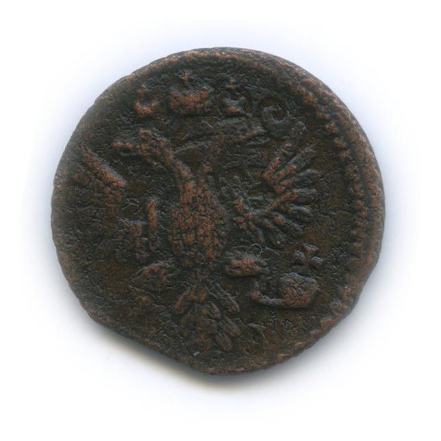 Полушка (1/4 копейки), край листа 1735 года (Российская Империя)