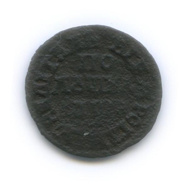 Полушка (1/4 копейки) 1705 года (Российская Империя)